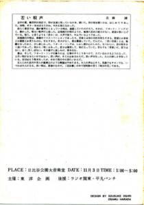 スクリーンショット 2014-09-12 20.43.00